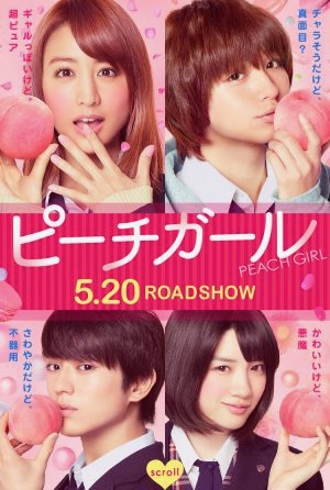 peach-300x446 (1).jpg