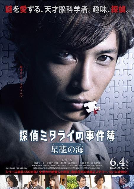 poster2 (3).jpg
